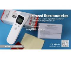 Infrared  thermometer جهاز قياس درجة حرارة الجسم عن بعد(90C)