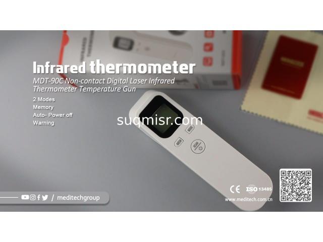 Infrared  thermometer جهاز قياس درجة حرارة الجسم عن بعد(90C) - 3