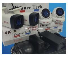 كاميرات فرانس تك 2 ميجا - صورة 3