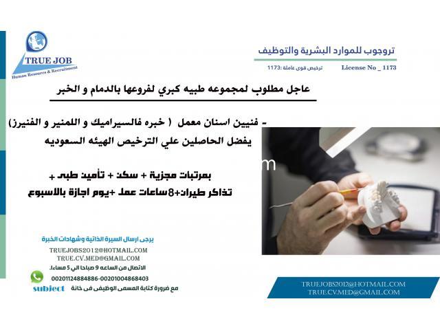 21 عمارات العبور صلاح سالم - 1