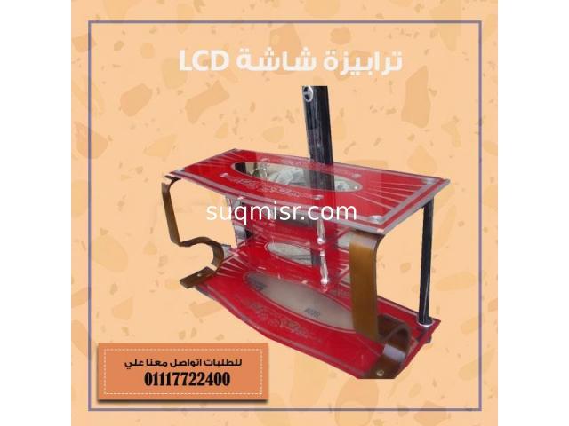 ترابيزة تليفزيون lcd | ترابيزة تليفزيون الــ سي دي LCD - 2