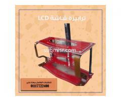 ترابيزة تليفزيون lcd | ترابيزة تليفزيون الــ سي دي LCD - صورة 2
