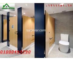 قواطيع وفواصل حمامات كومباكت HPL - صورة 2