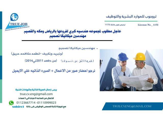 21 عمارات العبور صلاح سالم مصر الجديده - 1