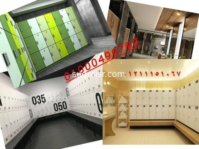 شركةGS  ( جودة - سعر - ضمان - خدمات ما بعد البيع ) مع الكومباكت HPL - 1