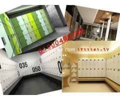شركةGS  ( جودة - سعر - ضمان - خدمات ما بعد البيع ) مع الكومباكت HPL - صورة 1