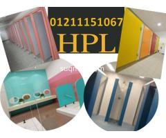 شركةGS  ( جودة - سعر - ضمان - خدمات ما بعد البيع ) مع الكومباكت HPL - صورة 2