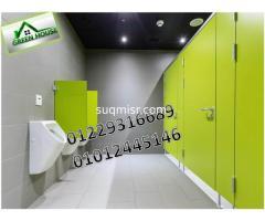 شركة GS ( جودة - سعر - ضمان - خدمات ما بعد البيع ) مع الكومباكت HPL - صورة 3