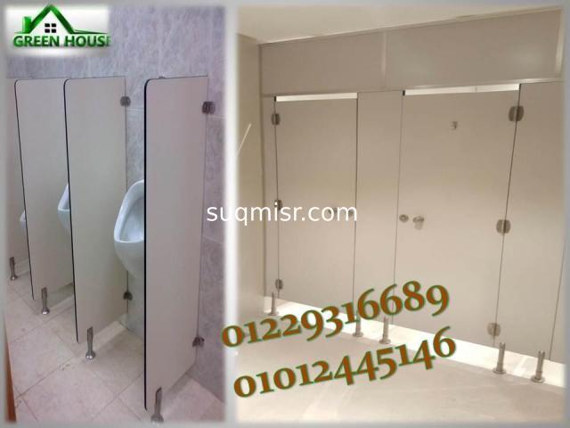 قواطيع وفواصل حمامات + ابواب من الكومباكت hpl - 4