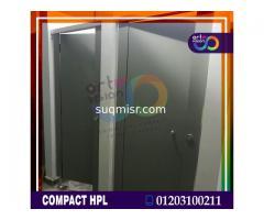 قواطيع وابواب حمامات hpl النزهة الجديده - صورة 2