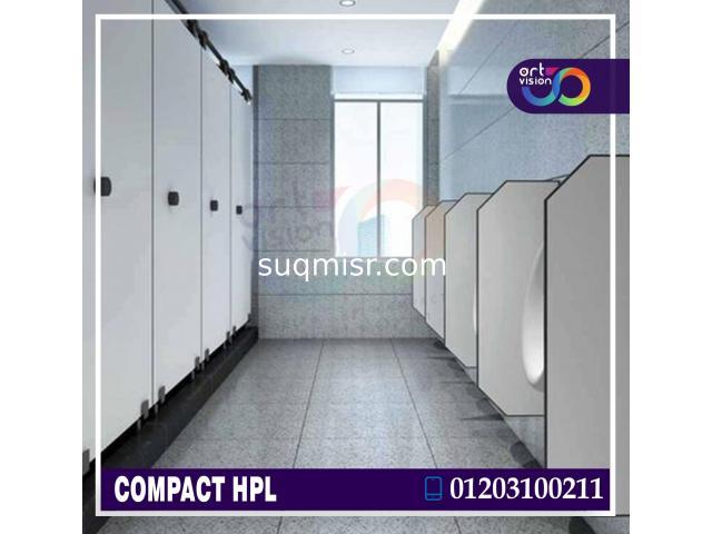 قواطيع حمامات HPL - فواصل مباول النزهة الجديدة - 1
