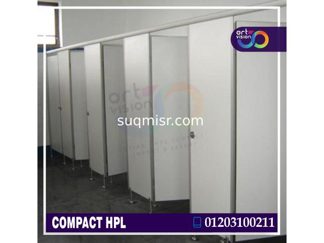 قواطيع حمامات HPL - فواصل مباول النزهة الجديدة - 2