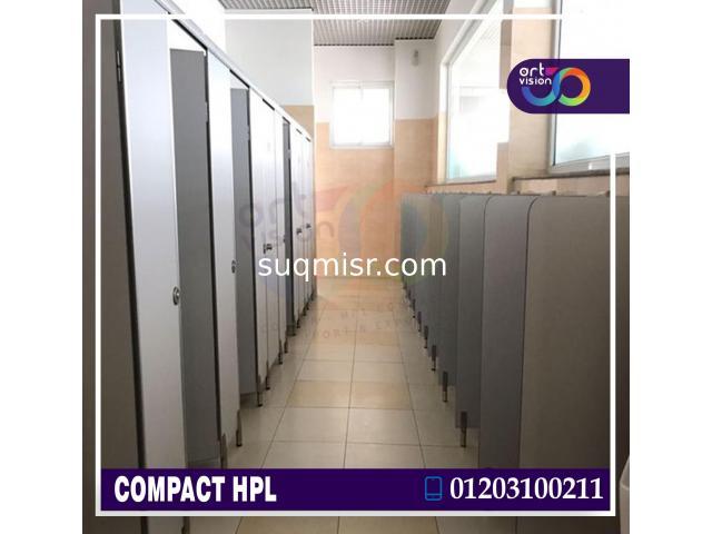 قواطيع حمامات HPL - فواصل مباول النزهة الجديدة - 3