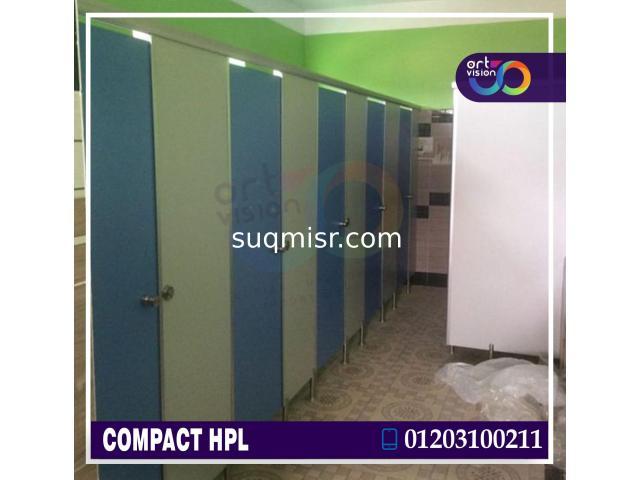 قواطيع حمامات HPL - فواصل مباول النزهة الجديدة - 4
